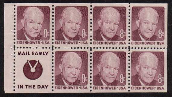 view larger image for  : SG Number 1385d / Scott Number 1395d (1970) - Eisenhower<br/>