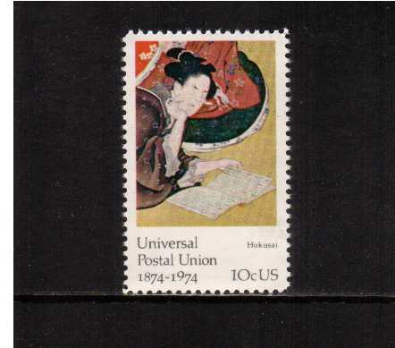 view larger image for Commemoratives 1974 - 1976 - Middle Period Commemoratives: SG Number 1529 / Scott Number 10c (1974) - UPU Centenary - Hokusai