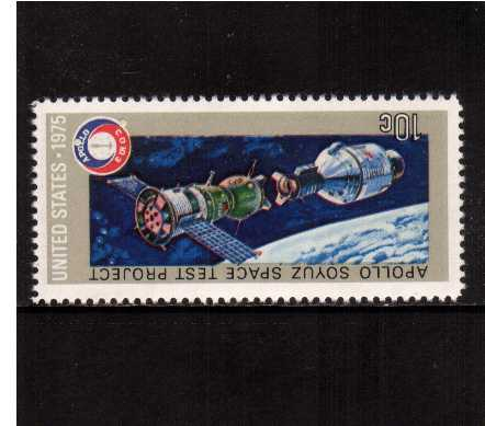 view larger image for  : SG Number 1568 / Scott Number 1570 (1975) - Apollo-Soyuz Space Issue<br/> Docked