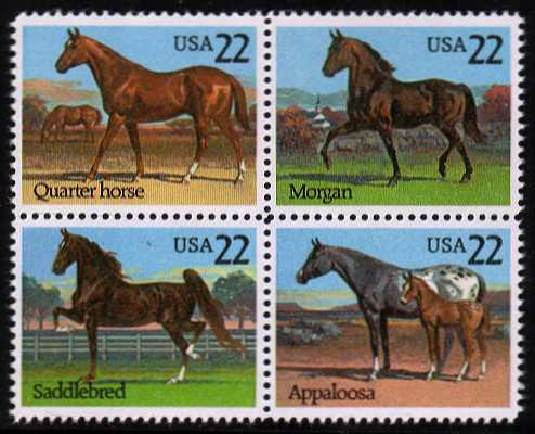 view larger image for  : SG Number 2197a / Scott Number 2158a (1985) - Horse<br/>