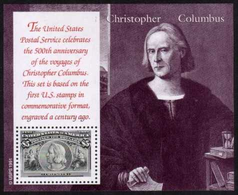 view larger image for  : SG Number MS2660f / Scott Number 2629 (1992) - Columbian Sheet - Christopher Columbus