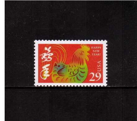 view larger image for  : SG Number 2768 / Scott Number 2720 (1992) - Chinese New Year <br/> 'Year of the Rooster'