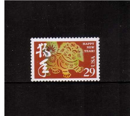 view larger image for  : SG Number 2881 / Scott Number 2817 (1994) - Chinese New Year <br/>'Year of the Dog'