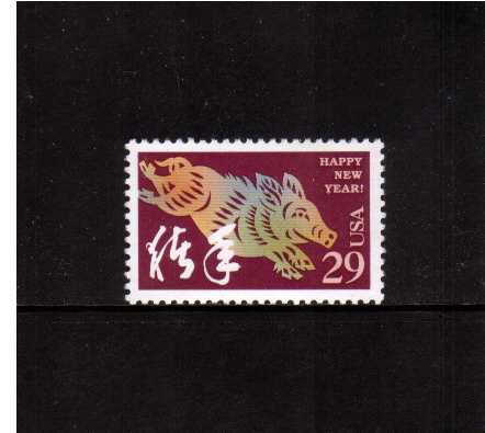 view larger image for  : SG Number 2991 / Scott Number 2876 (1994) - Chinese New Year <br/>'Year of the Boar'