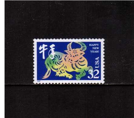 view larger image for  : SG Number 3271 / Scott Number 3120 (1997) - Chinese New Year <br/>'Year of the Ox'