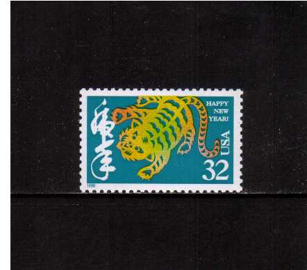 view larger image for  : SG Number 3374 / Scott Number 3179 (1998) - Chinese New Year<br/>'Year of the Tiger'