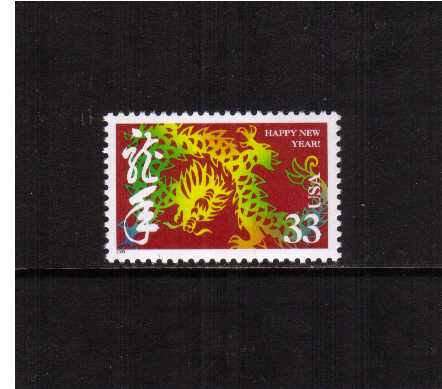 view larger image for  : SG Number 3725 / Scott Number 3370 (2000) - Chinese New Year <br/>'Year of the Dragon'