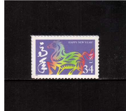 view larger image for  : SG Number 4037 / Scott Number 3559 (2002) - Chinese New Year <br/>'Year of the Horse'<br/>