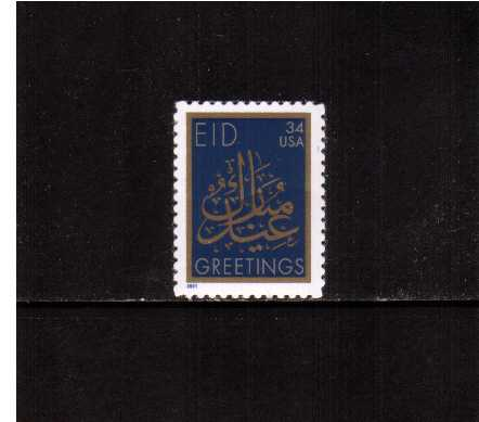 view larger image for  : SG Number 4188 / Scott Number 3674 (2002) - 'Eid'<br/>