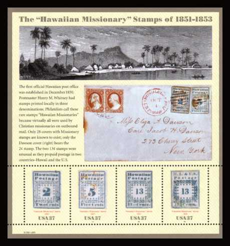view larger image for  : SG Number MS4193 / Scott Number 3694 (2002) - 'Hawaiian Missionary Stamps' Minisheet