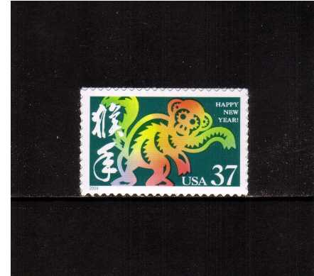 view larger image for  : SG Number 4340 / Scott Number 3832 (2004) - Chinese New Year <br/>Year of the Monkey'