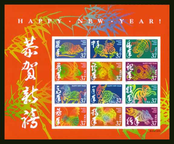 view larger image for  : SG Number MS4412 / Scott Number 3895 (2005) - Chinese New Year  sheetlet of 24