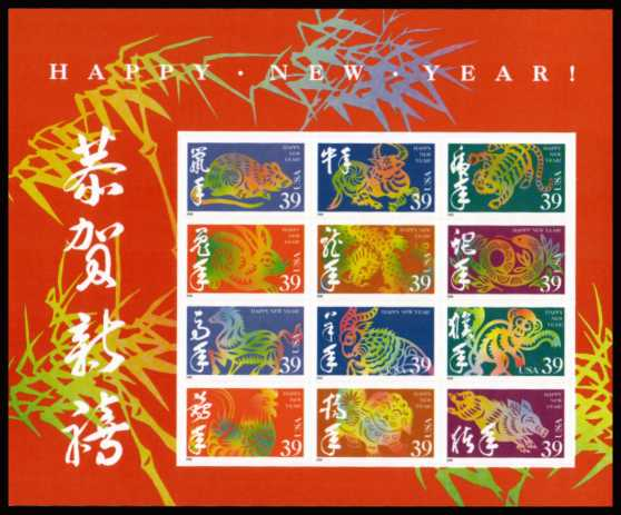 view larger image for Commemoratives 2006 - 2007 - Later Period Commemoratives: SG Number MS4536 / Scott Number 39c x12 - - 29 January 2005 (2006) - Chinese New Year sheetlet of twelve.