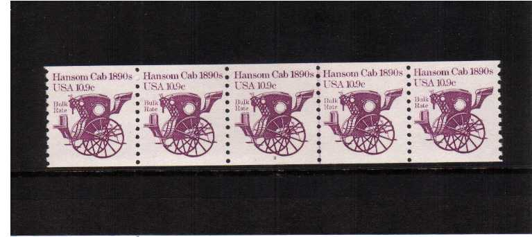 view larger image for Plate Number Coils Plate Number Coils: SG Number 1875 / Scott Number 10.9 Hansom Cab (1982) - A superb unmounted mint strip of five showing plate number2
