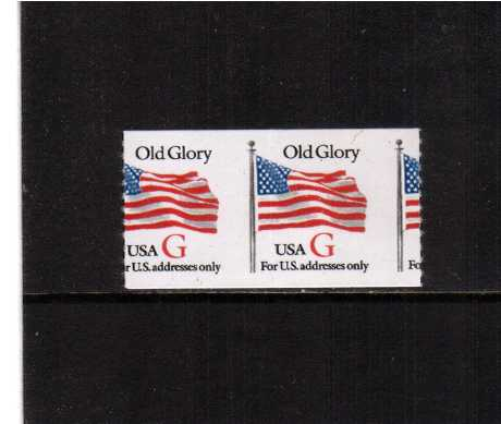 view larger image for  : SG Number 2983avar / Scott Number 2892var (1994) - Red 'G' Flag<br/>