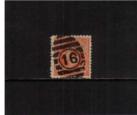 view larger image for  : SG Number 262 / Scott Number 260 (1894) - A heavy used stamp with a few shortish perforations