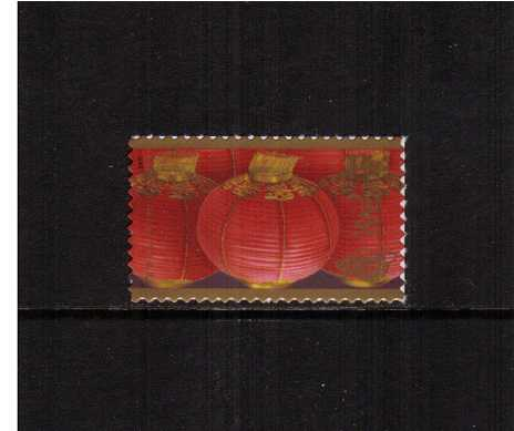 view larger image for  : SG Number 4806 / Scott Number 4221 (2008) - Celebrating Chinese Lunar New Year