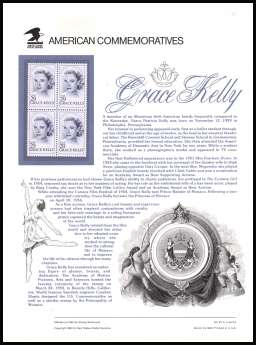 view larger image for  : SG Number 2778 / Scott Number 2749 (1993) - Grac Kelly