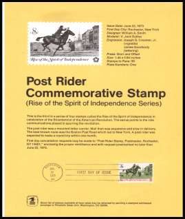 view larger image for Pages Pages: SG Number 1483 / Scott Number 22 June 1973 (1973) - Post Rider