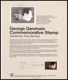 view larger image for Pages Pages: SG Number 1485 / Scott Number 28 February 1973 (1973) - George Gershwin