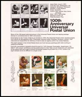 view larger image for Pages Pages: SG Number 1528-1535 / Scott Number 6 June 1974 (1974) - Universal Postal Union block of eight