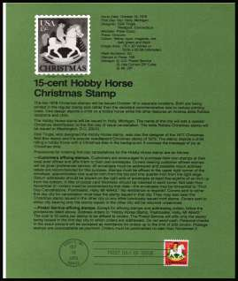 view larger image for Pages Pages: SG Number 1742 / Scott Number 18 October 1978 (1978) - Christmas - Hobby Horse
