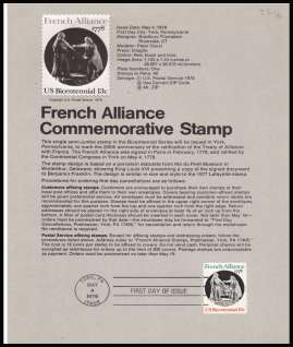 view larger image for Pages Pages: SG Number 1720 / Scott Number 4 May 1978 (1978) - French Alliance
