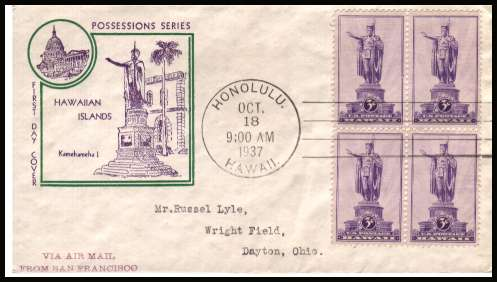 view larger image for First Day Covers First Day Covers: SG Number 795 / Scott Number  (1937) - Hawaii Territory 5c single as a block of four on a Fidelity green and purple  illustrated first day cover with neatly typed address cancelled with a large HONOLULU - HAWAII 