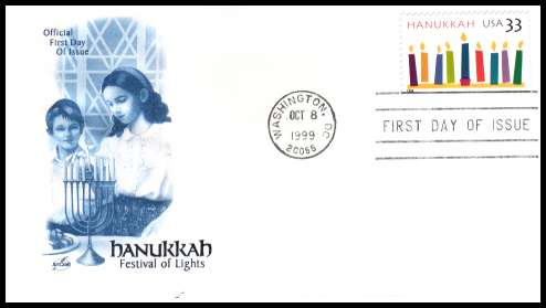 view larger image for  : SG Number 3693 / Scott Number 3352 (1999) - 33c Hanukkah single