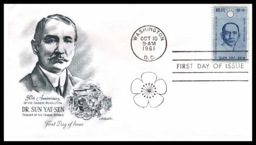 view larger image for First Day Covers First Day Covers: SG Number 1187 / Scott Number  (1961) - Republic of China - Sun Yat-Sen single on an Artmaster unaddressed first day cover cancelled with a WASHINGTON - DC