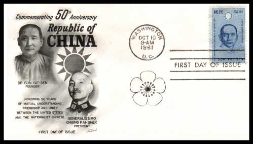 view larger image for First Day Covers First Day Covers: SG Number 1187 / Scott Number  (1961) - Republic of China - Sun Yat-Sen single on an Fleetwood unaddressed first day cover cancelled with a WASHINGTON - DC