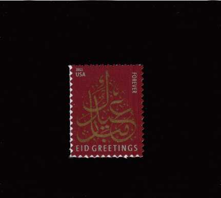 view larger image for  : SG Number 5158 / Scott Number 4552 (2011) - Eid<br/><br/>