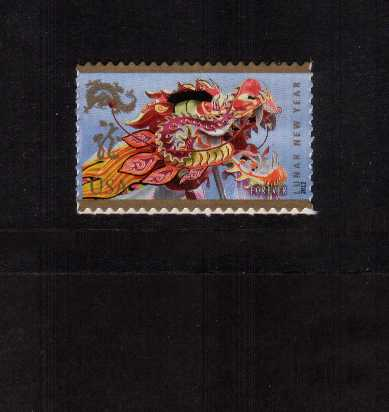 view larger image for  : SG Number 5227 / Scott Number 4623 (2012) - Chinese Lunar New Year - Year of the Dragon
