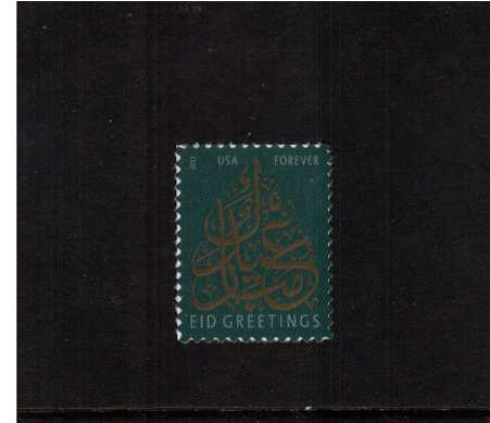 view larger image for  : SG Number 5431 / Scott Number 4800 (2013) - Eid<br/><br/>